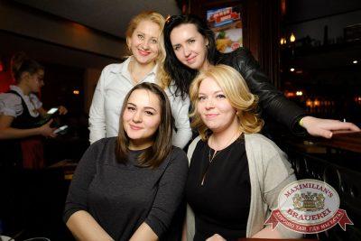 Международный женский день, 8 марта 2017 - Ресторан «Максимилианс» Екатеринбург - 43