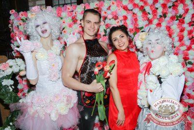 Международный женский день, 8 марта 2018 - Ресторан «Максимилианс» Екатеринбург - 1