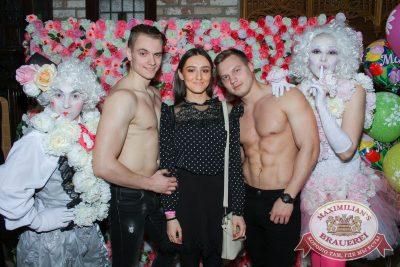Международный женский день, 8 марта 2018 - Ресторан «Максимилианс» Екатеринбург - 10