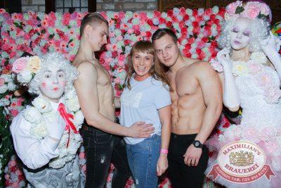 Международный женский день, 8 марта 2018 - Ресторан «Максимилианс» Екатеринбург - 12