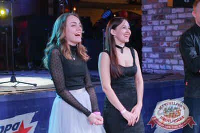Международный женский день, 8 марта 2018 - Ресторан «Максимилианс» Екатеринбург - 13