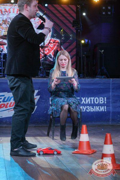 Международный женский день, 8 марта 2018 - Ресторан «Максимилианс» Екатеринбург - 15