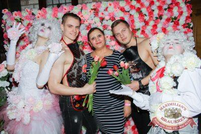 Международный женский день, 8 марта 2018 - Ресторан «Максимилианс» Екатеринбург - 2