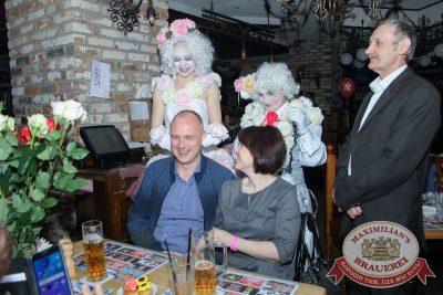Международный женский день, 8 марта 2018 - Ресторан «Максимилианс» Екатеринбург - 21