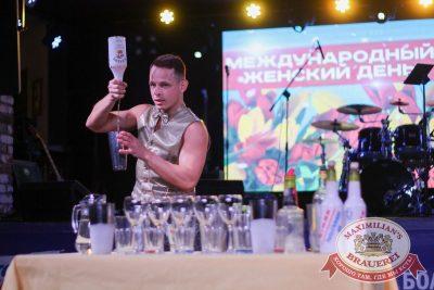 Международный женский день, 8 марта 2018 - Ресторан «Максимилианс» Екатеринбург - 24