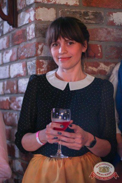 Международный женский день, 8 марта 2018 - Ресторан «Максимилианс» Екатеринбург - 26