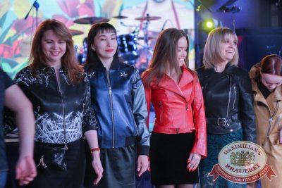 Международный женский день, 8 марта 2018 - Ресторан «Максимилианс» Екатеринбург - 27
