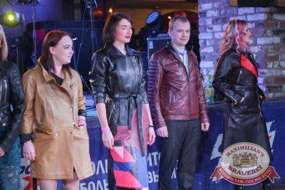 Международный женский день, 8 марта 2018 - Ресторан «Максимилианс» Екатеринбург - 28