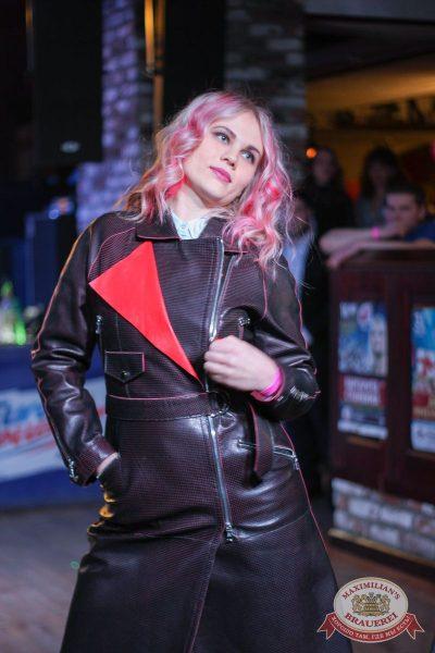 Международный женский день, 8 марта 2018 - Ресторан «Максимилианс» Екатеринбург - 29