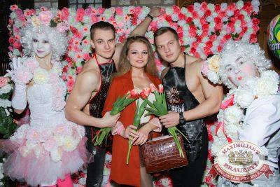 Международный женский день, 8 марта 2018 - Ресторан «Максимилианс» Екатеринбург - 3