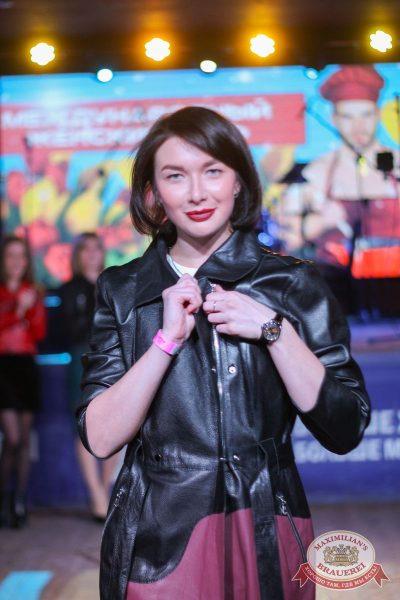 Международный женский день, 8 марта 2018 - Ресторан «Максимилианс» Екатеринбург - 30