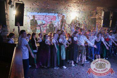Международный женский день, 8 марта 2018 - Ресторан «Максимилианс» Екатеринбург - 32