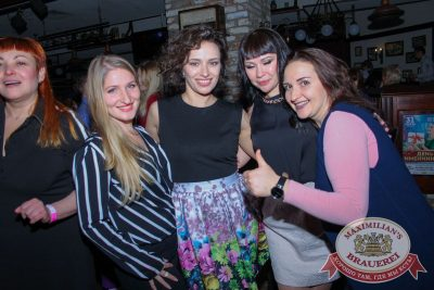 Международный женский день, 8 марта 2018 - Ресторан «Максимилианс» Екатеринбург - 33