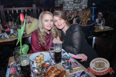 Международный женский день, 8 марта 2018 - Ресторан «Максимилианс» Екатеринбург - 38