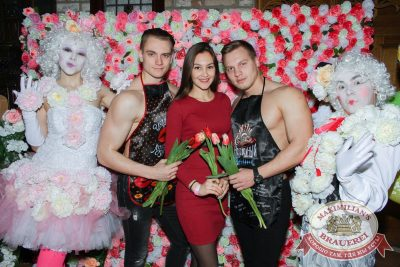 Международный женский день, 8 марта 2018 - Ресторан «Максимилианс» Екатеринбург - 4
