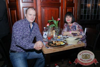 Международный женский день, 8 марта 2018 - Ресторан «Максимилианс» Екатеринбург - 42