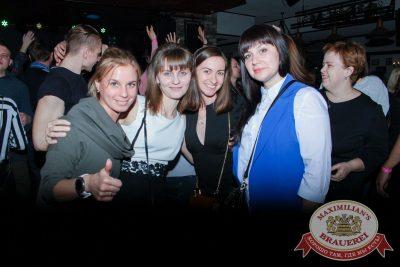 Международный женский день, 8 марта 2018 - Ресторан «Максимилианс» Екатеринбург - 45