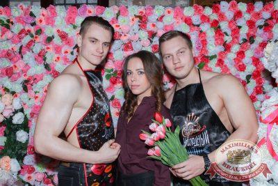 Международный женский день, 8 марта 2018 - Ресторан «Максимилианс» Екатеринбург - 5