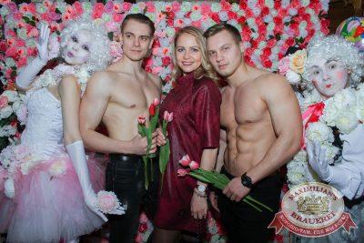 Международный женский день, 8 марта 2018 - Ресторан «Максимилианс» Екатеринбург - 6