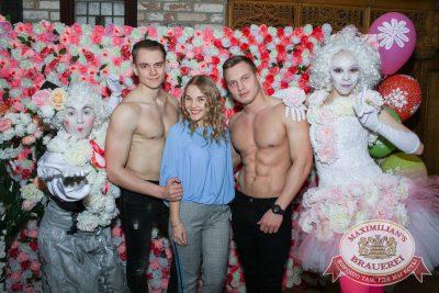 Международный женский день, 8 марта 2018 - Ресторан «Максимилианс» Екатеринбург - 7