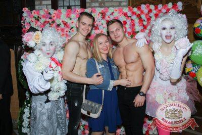 Международный женский день, 8 марта 2018 - Ресторан «Максимилианс» Екатеринбург - 8