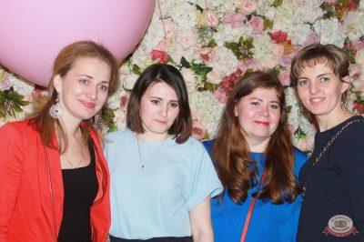Международный женский день, 8 марта 2019 - Ресторан «Максимилианс» Екатеринбург - 1