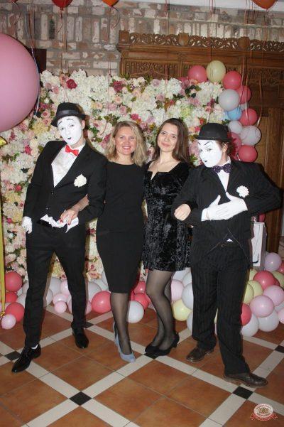 Международный женский день, 8 марта 2019 - Ресторан «Максимилианс» Екатеринбург - 13