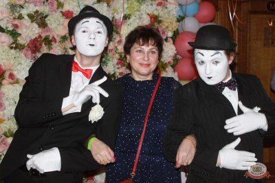 Международный женский день, 8 марта 2019 - Ресторан «Максимилианс» Екатеринбург - 16