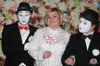 Международный женский день, 8 марта 2019 - Ресторан «Максимилианс» Екатеринбург - 27