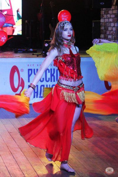 Международный женский день, 8 марта 2019 - Ресторан «Максимилианс» Екатеринбург - 28