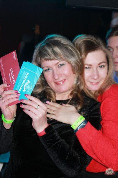 Международный женский день, 8 марта 2019 - Ресторан «Максимилианс» Екатеринбург - 34