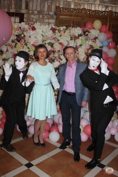 Международный женский день, 8 марта 2019 - Ресторан «Максимилианс» Екатеринбург - 4