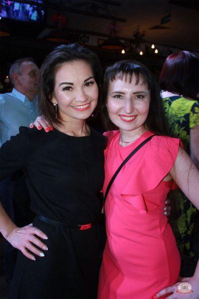 Международный женский день, 8 марта 2019 - Ресторан «Максимилианс» Екатеринбург - 41