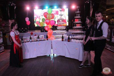 Международный женский день, 8 марта 2019 - Ресторан «Максимилианс» Екатеринбург - 44