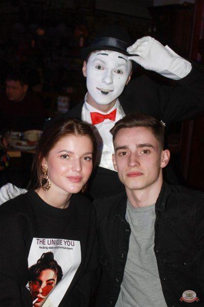 Международный женский день, 8 марта 2019 - Ресторан «Максимилианс» Екатеринбург - 48