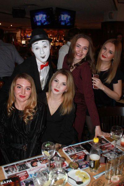 Международный женский день, 8 марта 2019 - Ресторан «Максимилианс» Екатеринбург - 49