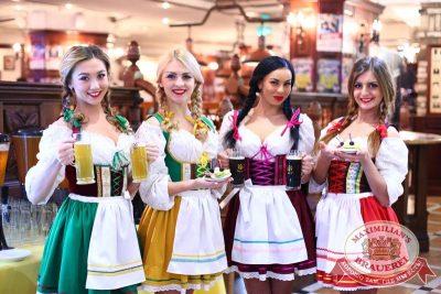 Мисс Бавария, 3 апреля 2015 - Ресторан «Максимилианс» Екатеринбург - 01