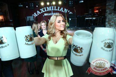 Мисс Бавария, 3 апреля 2015 - Ресторан «Максимилианс» Екатеринбург - 02