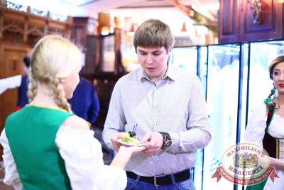 Мисс Бавария, 3 апреля 2015 - Ресторан «Максимилианс» Екатеринбург - 04