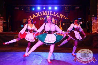 Мисс Бавария, 3 апреля 2015 - Ресторан «Максимилианс» Екатеринбург - 08