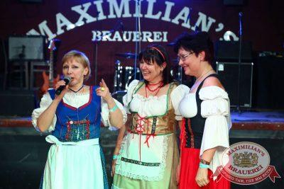 Мисс Бавария, 3 апреля 2015 - Ресторан «Максимилианс» Екатеринбург - 09