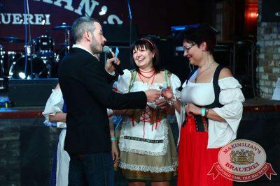 Мисс Бавария, 3 апреля 2015 - Ресторан «Максимилианс» Екатеринбург - 10