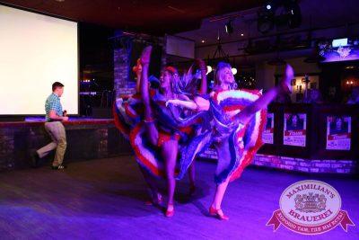 Мисс Бавария, 3 апреля 2015 - Ресторан «Максимилианс» Екатеринбург - 11