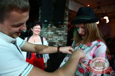 Мисс Бавария, 3 апреля 2015 - Ресторан «Максимилианс» Екатеринбург - 15