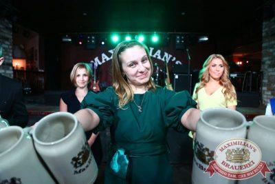 Мисс Бавария, 3 апреля 2015 - Ресторан «Максимилианс» Екатеринбург - 17
