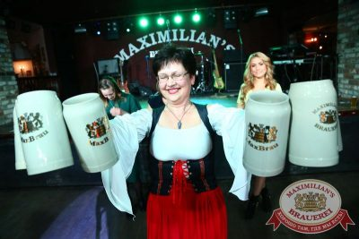 Мисс Бавария, 3 апреля 2015 - Ресторан «Максимилианс» Екатеринбург - 19