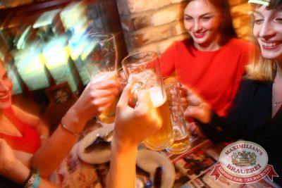 Мисс Бавария, 3 апреля 2015 - Ресторан «Максимилианс» Екатеринбург - 21