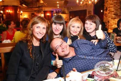 Мисс Бавария, 3 апреля 2015 - Ресторан «Максимилианс» Екатеринбург - 23