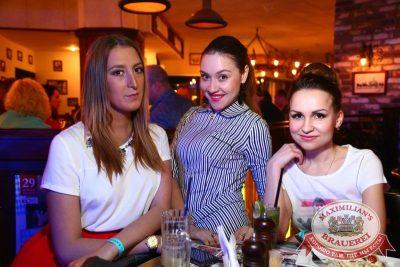 Мисс Бавария, 3 апреля 2015 - Ресторан «Максимилианс» Екатеринбург - 24