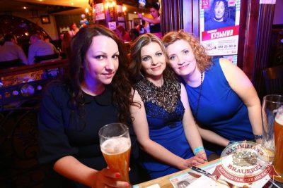 Мисс Бавария, 3 апреля 2015 - Ресторан «Максимилианс» Екатеринбург - 26